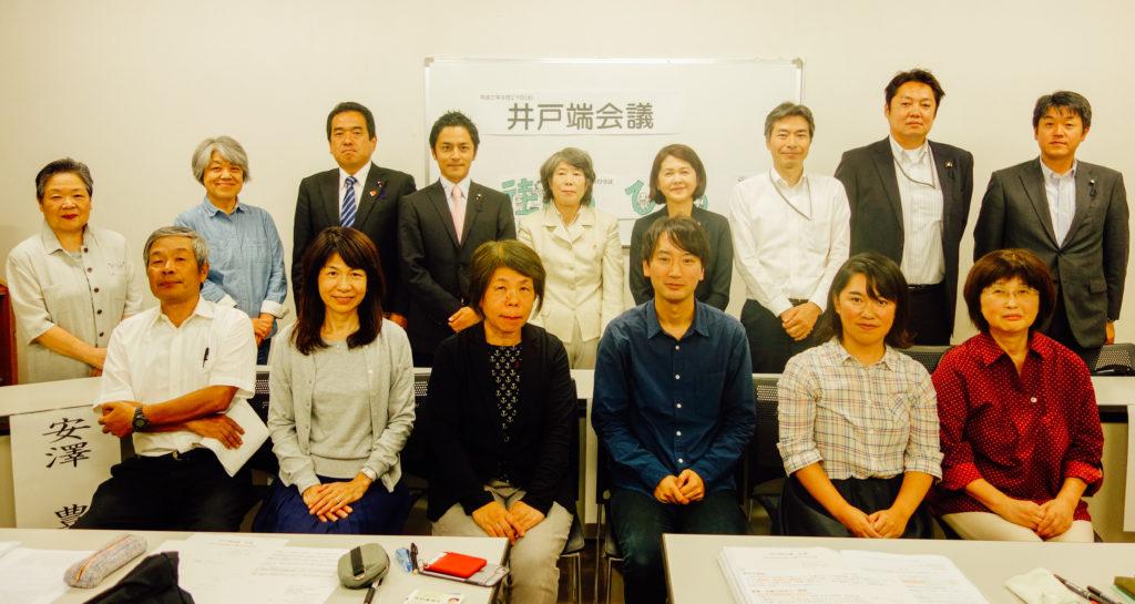 小中学校派遣の日本語指導員募集